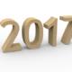 2017という文字が斜めに表示されている